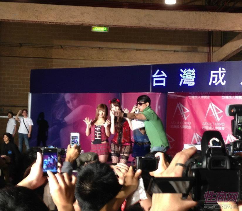 2012第二届台湾成人博览现场图片报道图片43