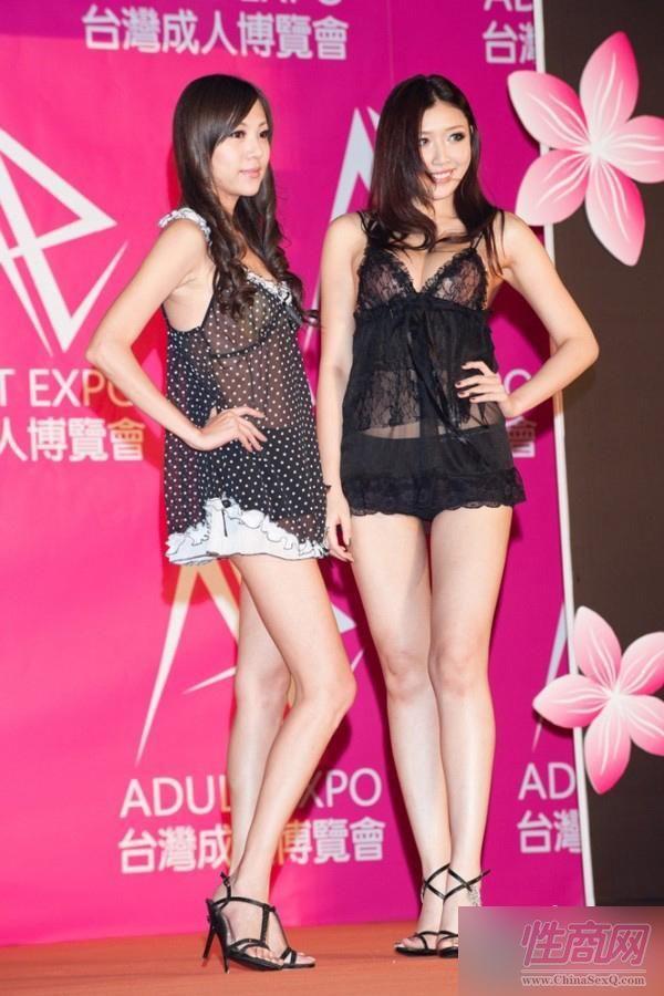 2012第二届台湾成人博览现场图片报道图片52