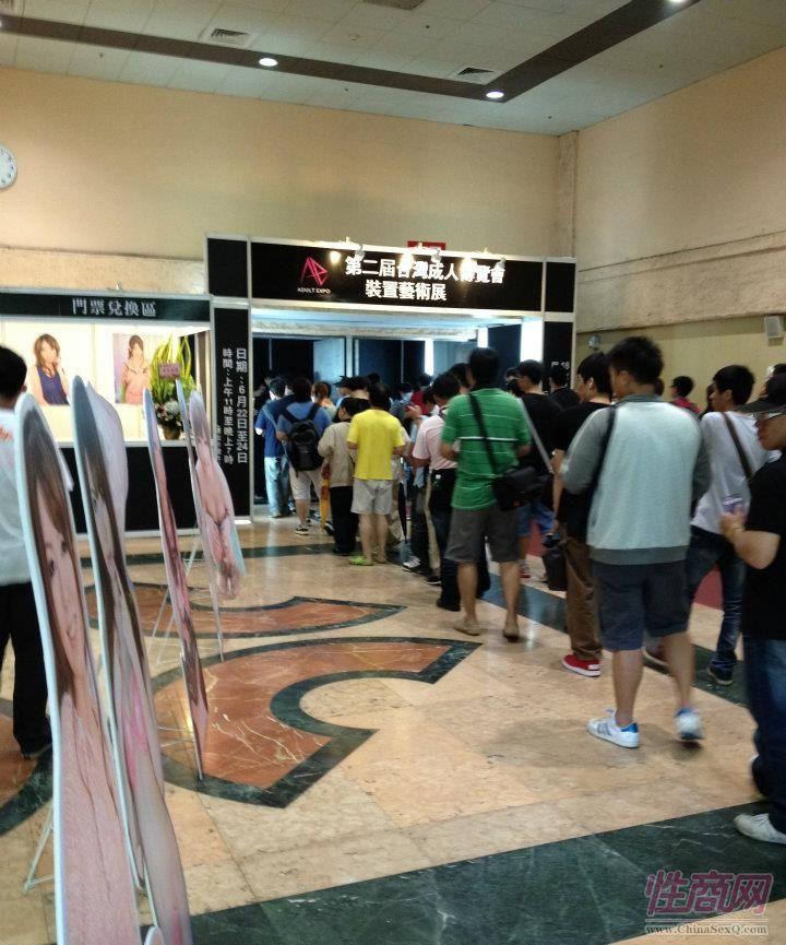 2012第二届台湾成人博览现场图片报道图片65