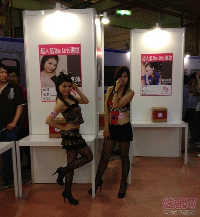 2012第二届台湾成人博览现场图片报道图片73