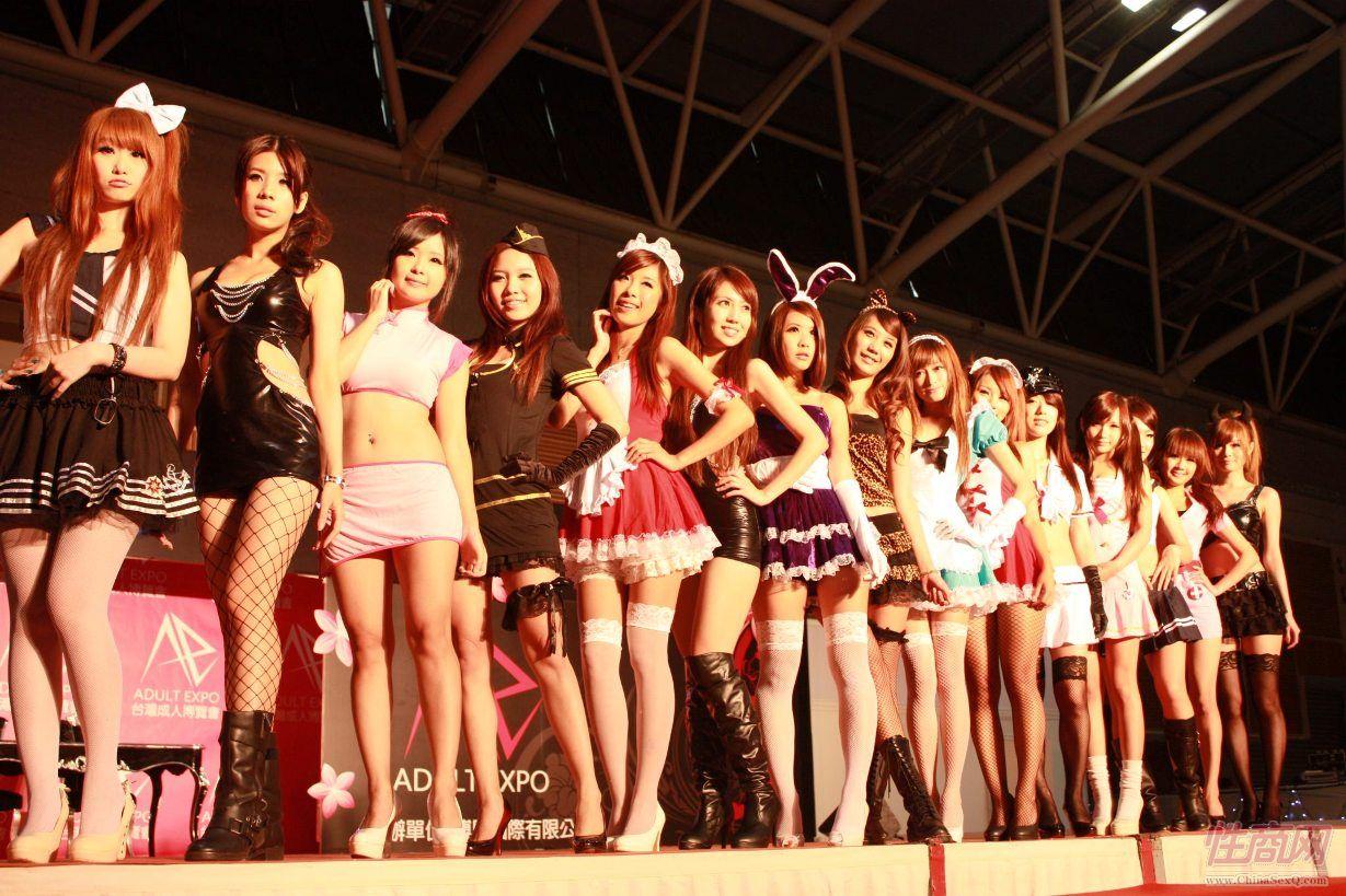 2011首届台湾成人博览现场图片报道图片1