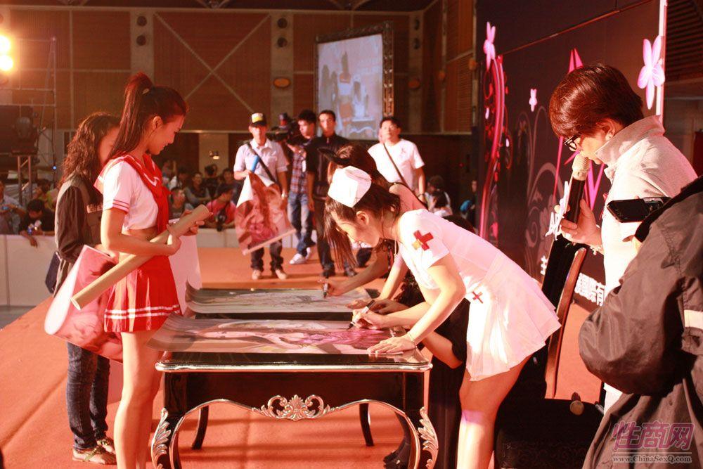 2011首届台湾成人博览现场图片报道图片4