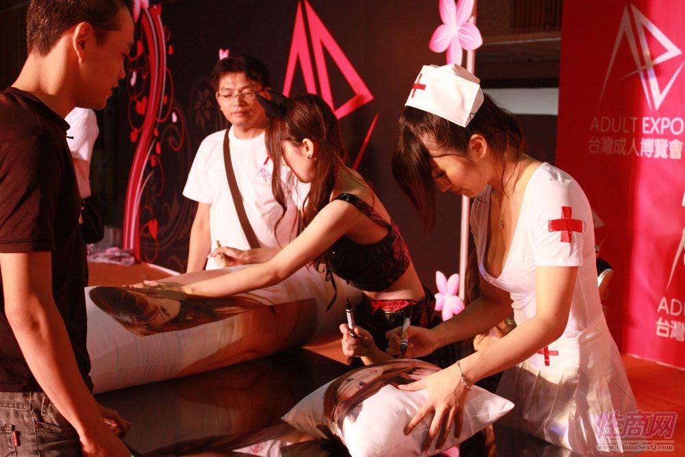 2011首届台湾成人博览现场图片报道图片5