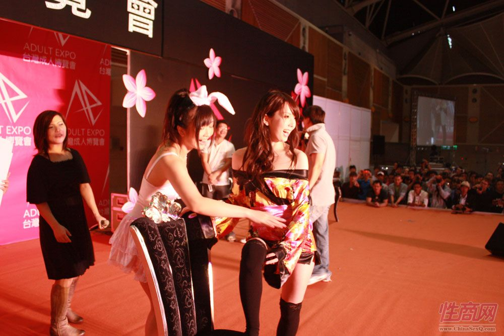 2011首届台湾成人博览现场图片报道图片8