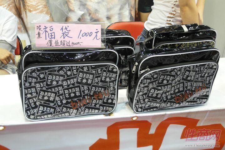 2011首届台湾成人博览现场图片报道图片15