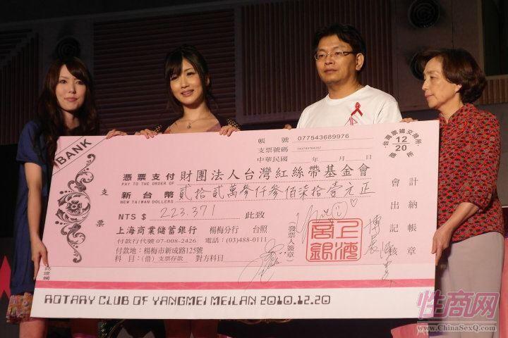 2011首届台湾成人博览现场图片报道图片14