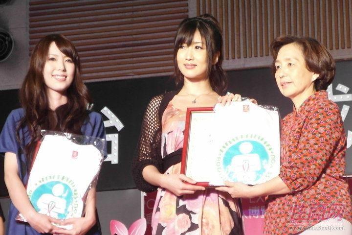 2011首届台湾成人博览现场图片报道图片23