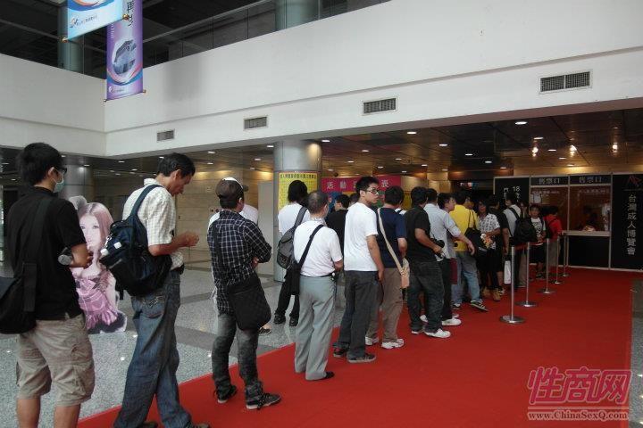 2011首届台湾成人博览现场图片报道图片28