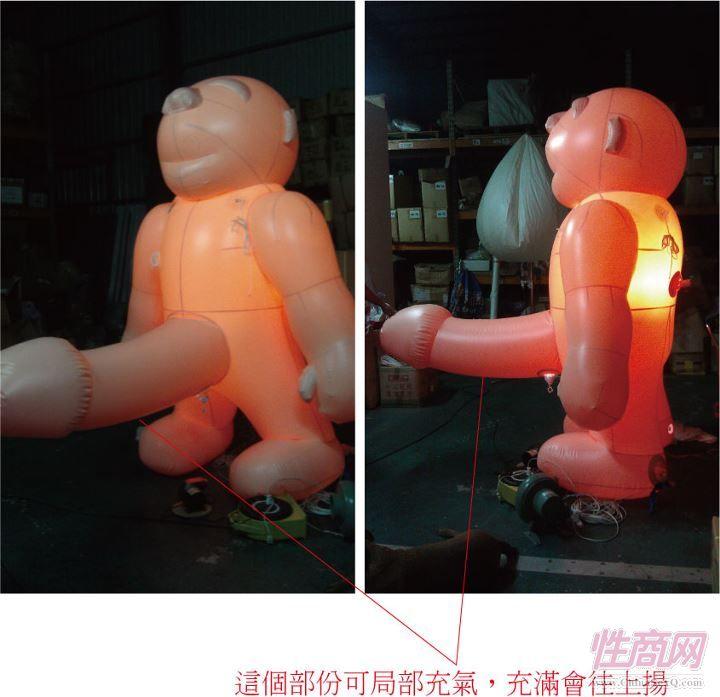 2011首届台湾成人博览现场图片报道图片25