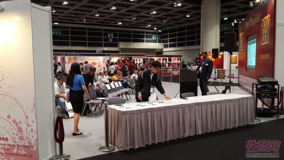 2015亚洲成人博览全球专家汇聚行业论坛图片7