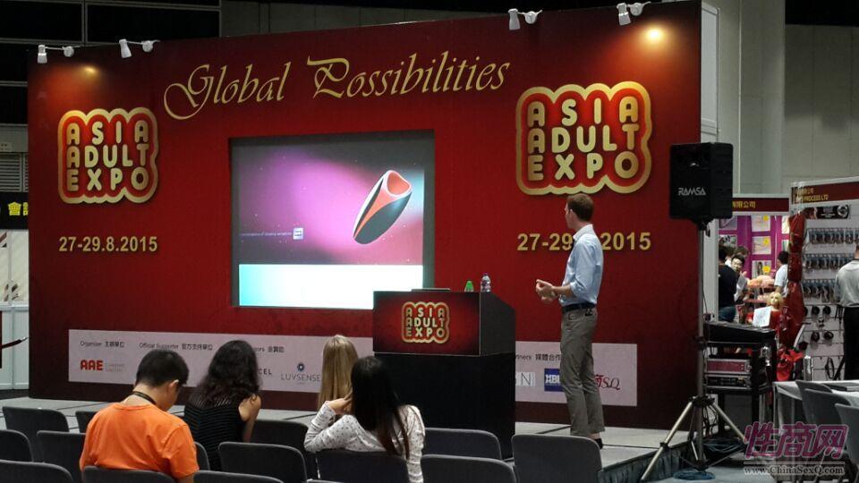 2015亚洲成人博览全球专家汇聚行业论坛图片15