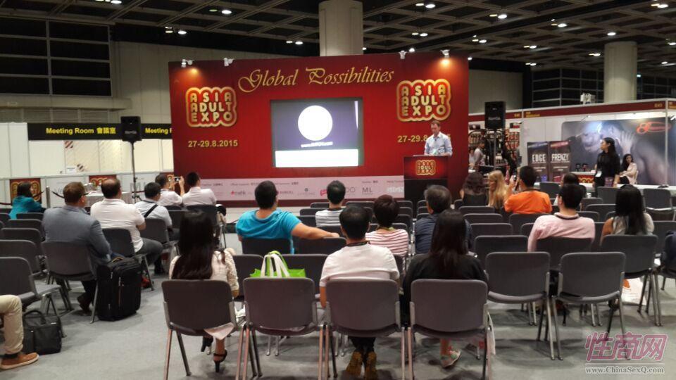 2015亚洲成人博览全球专家汇聚行业论坛图片14