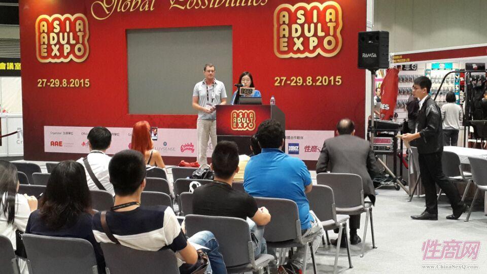 2015亚洲成人博览全球专家汇聚行业论坛图片11