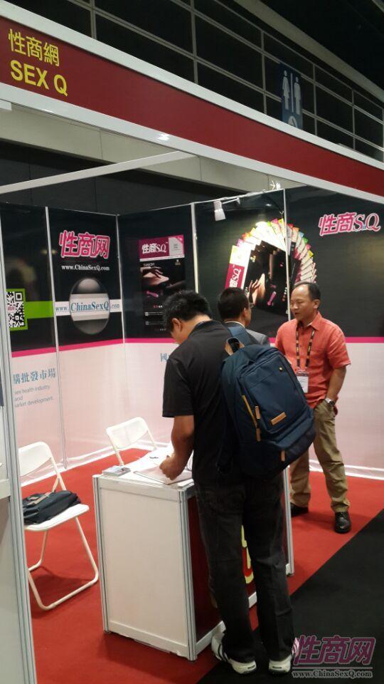 2015亚洲成人博览性商工作人员接洽展商图片16