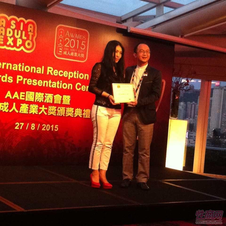 2015亚洲成人博览亚洲区成人产业颁奖礼图片13