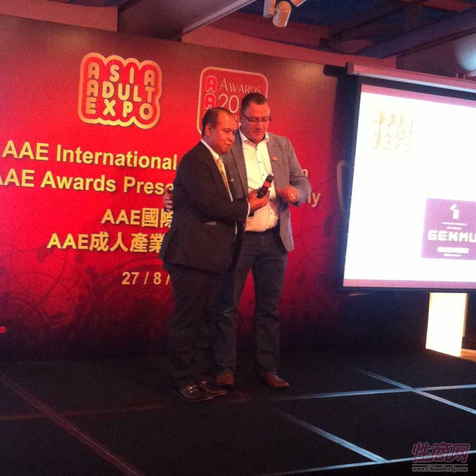 2015亚洲成人博览亚洲区成人产业颁奖礼图片17