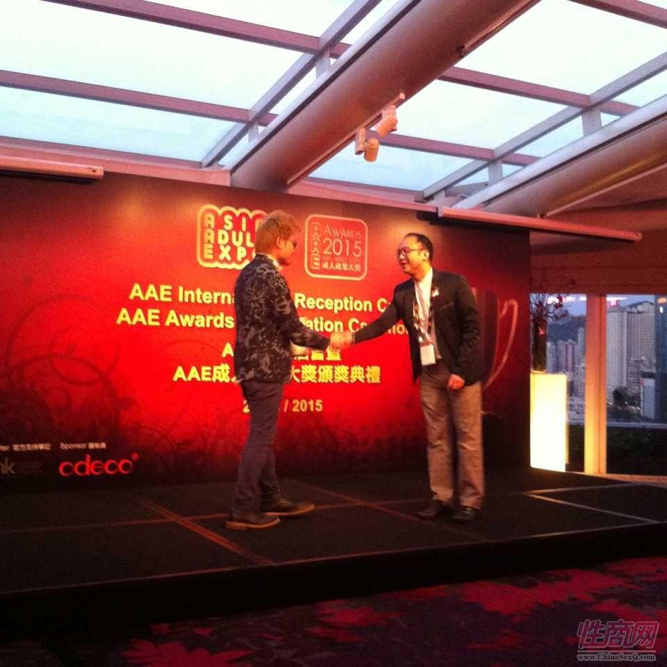2015亚洲成人博览亚洲区成人产业颁奖礼图片18