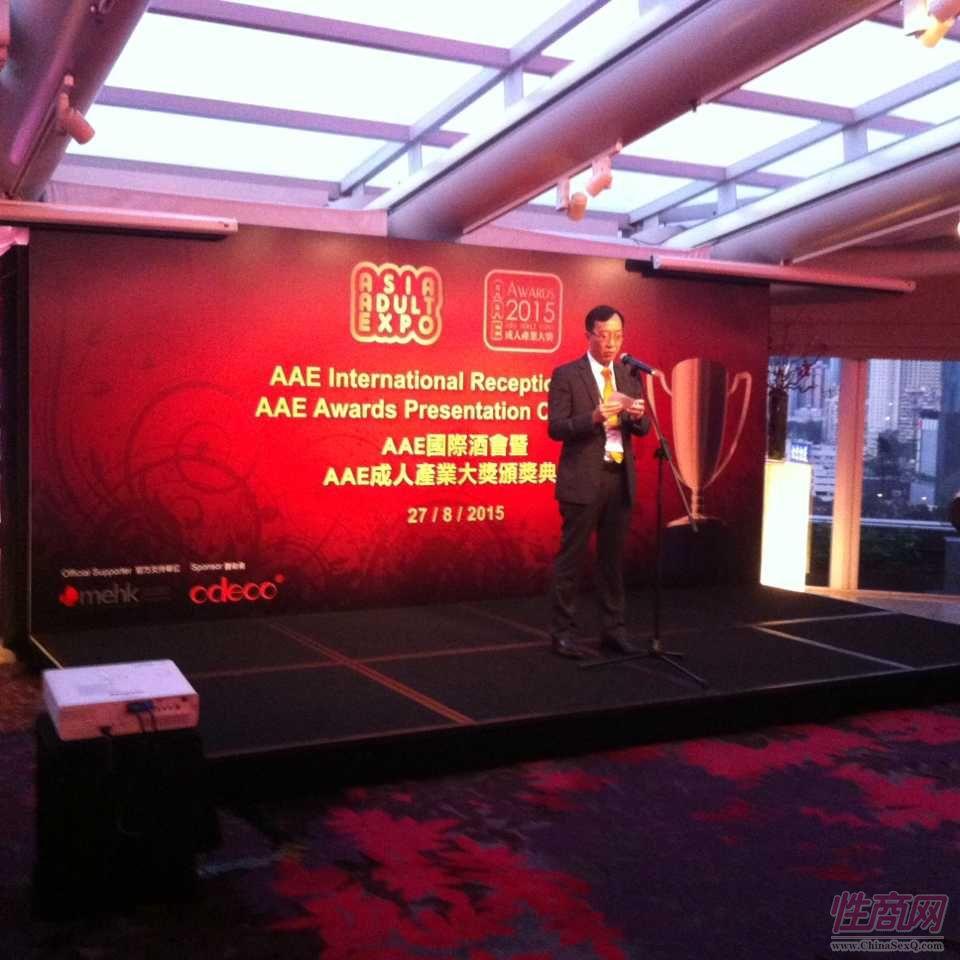 2015亚洲成人博览亚洲区成人产业颁奖礼图片21