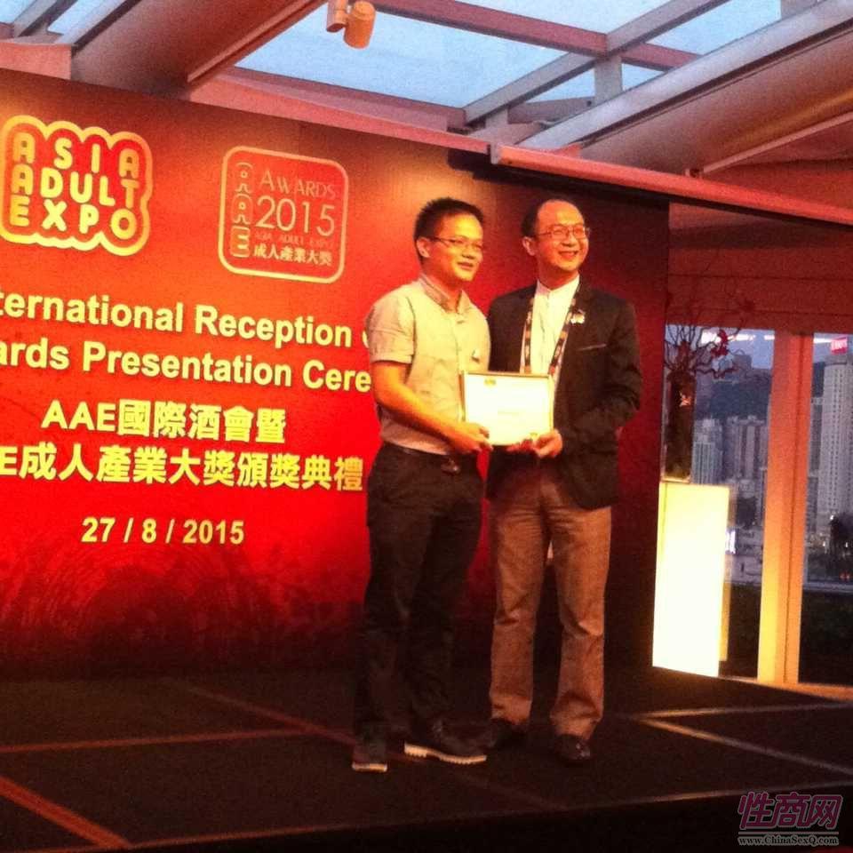2015亚洲成人博览亚洲区成人产业颁奖礼图片24