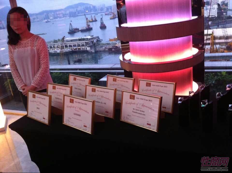 2015亚洲成人博览亚洲区成人产业颁奖礼图片23