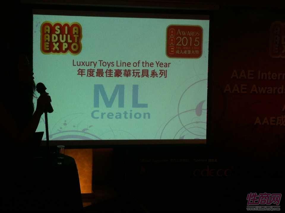 2015亚洲成人博览亚洲区成人产业颁奖礼图片27