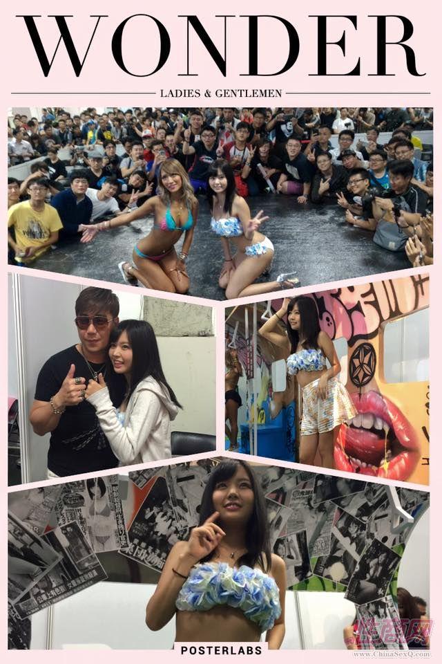 2015第四届台湾成人博览会情趣香艳无边图片6