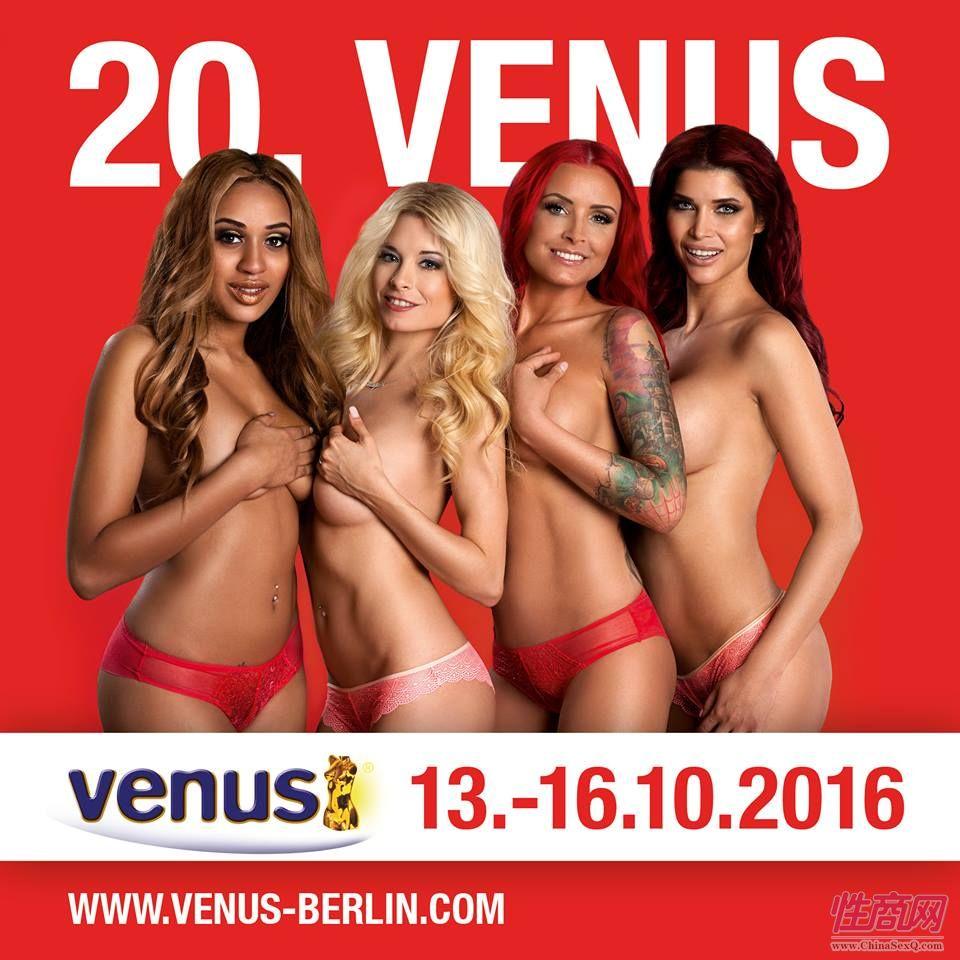 2016德国柏林成人展VENUS――推广活动图片1