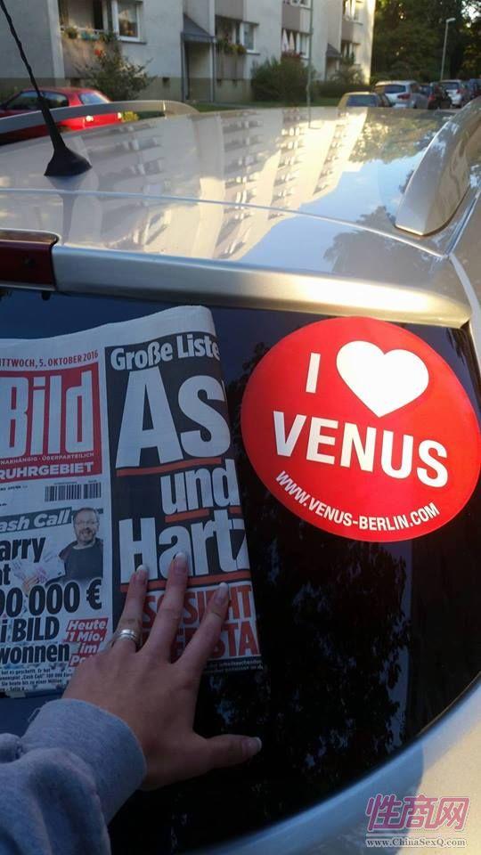 2016德国柏林成人展VENUS――推广活动图片22