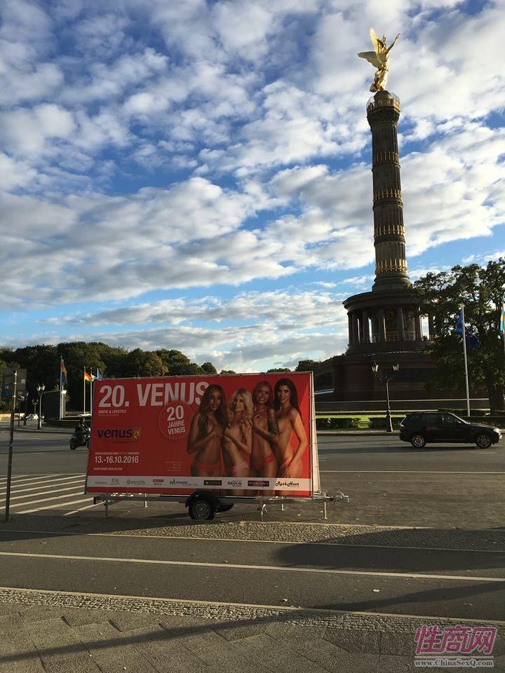 2016德国柏林成人展VENUS――推广活动图片28
