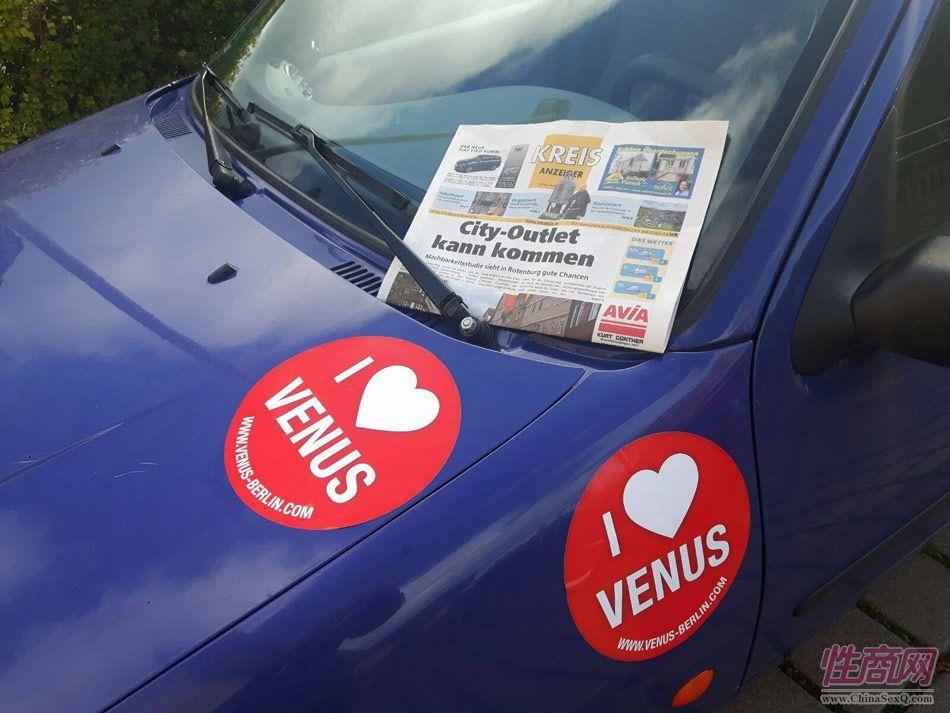 2016德国柏林成人展VENUS――推广活动图片36