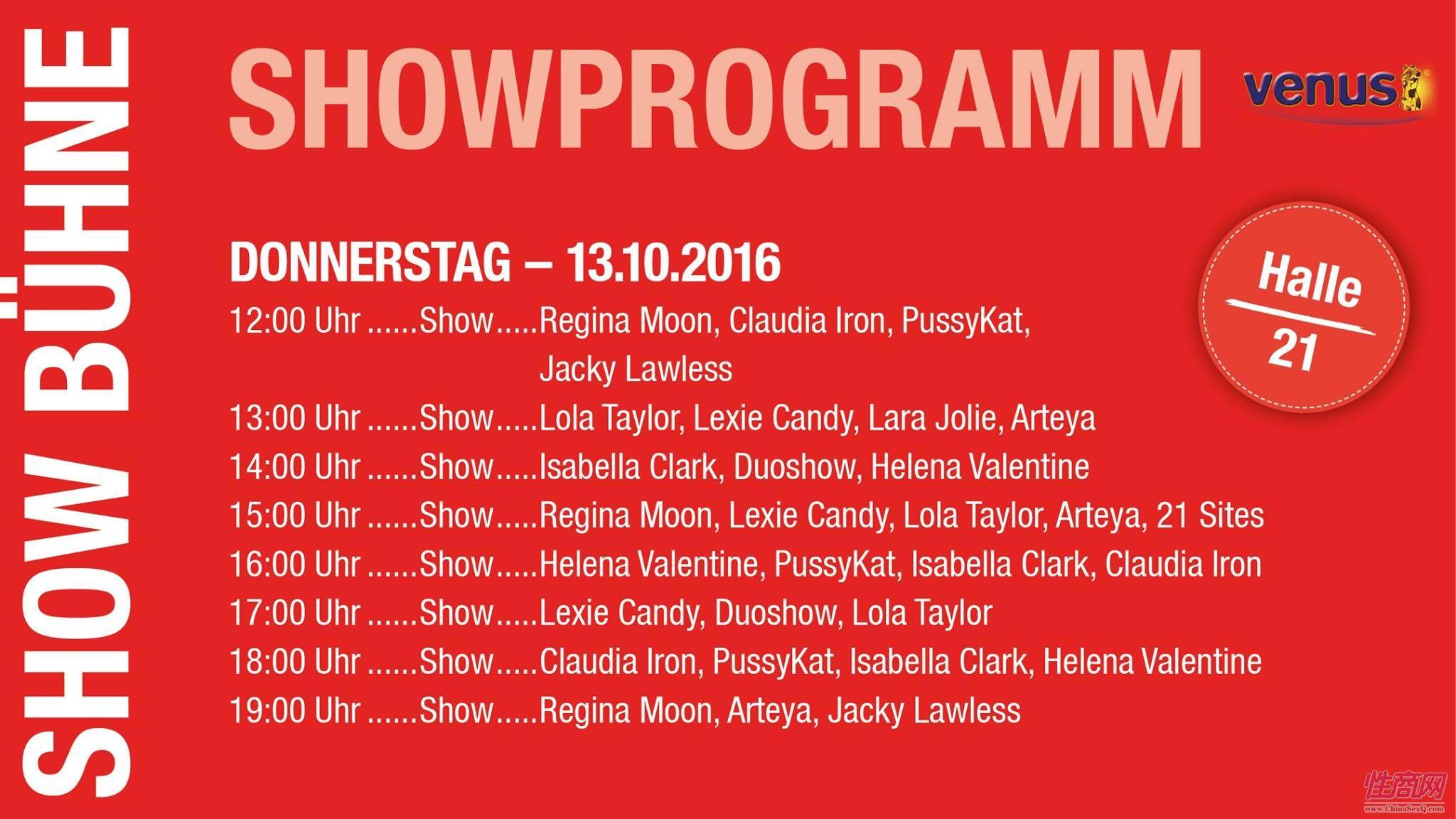 2016德国柏林成人展VENUS――日程安排图片2