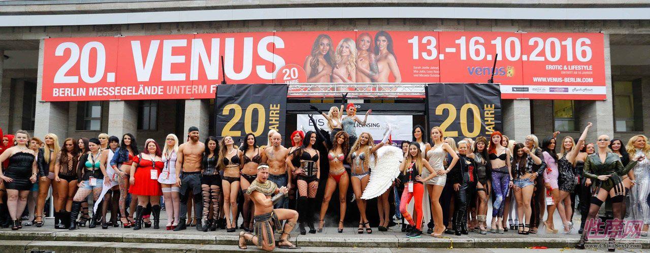 2016德国柏林成人展VENUS――开幕仪式图片9