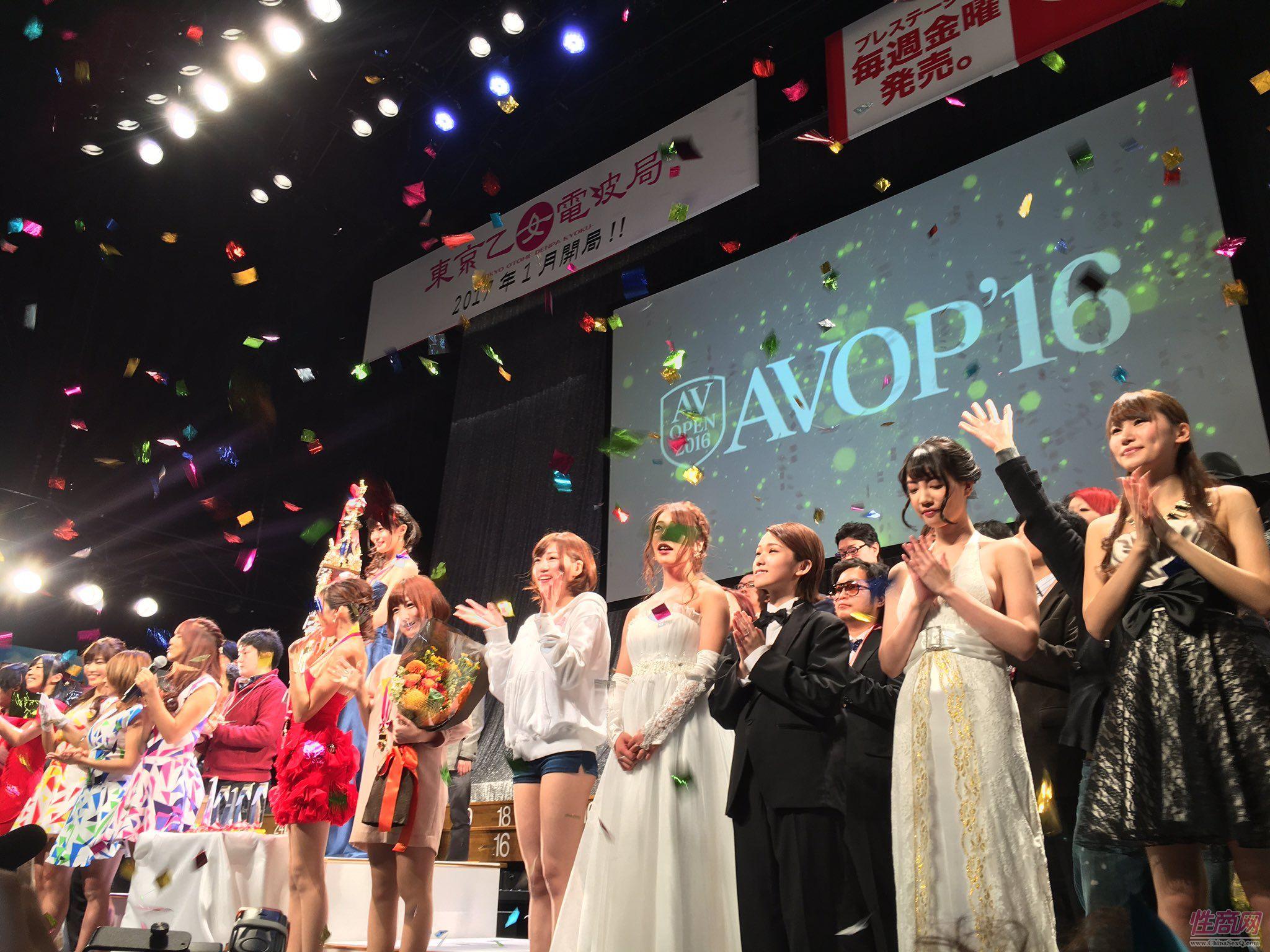 2016日本成人展JapanAdultExpo颁奖典礼2图片1