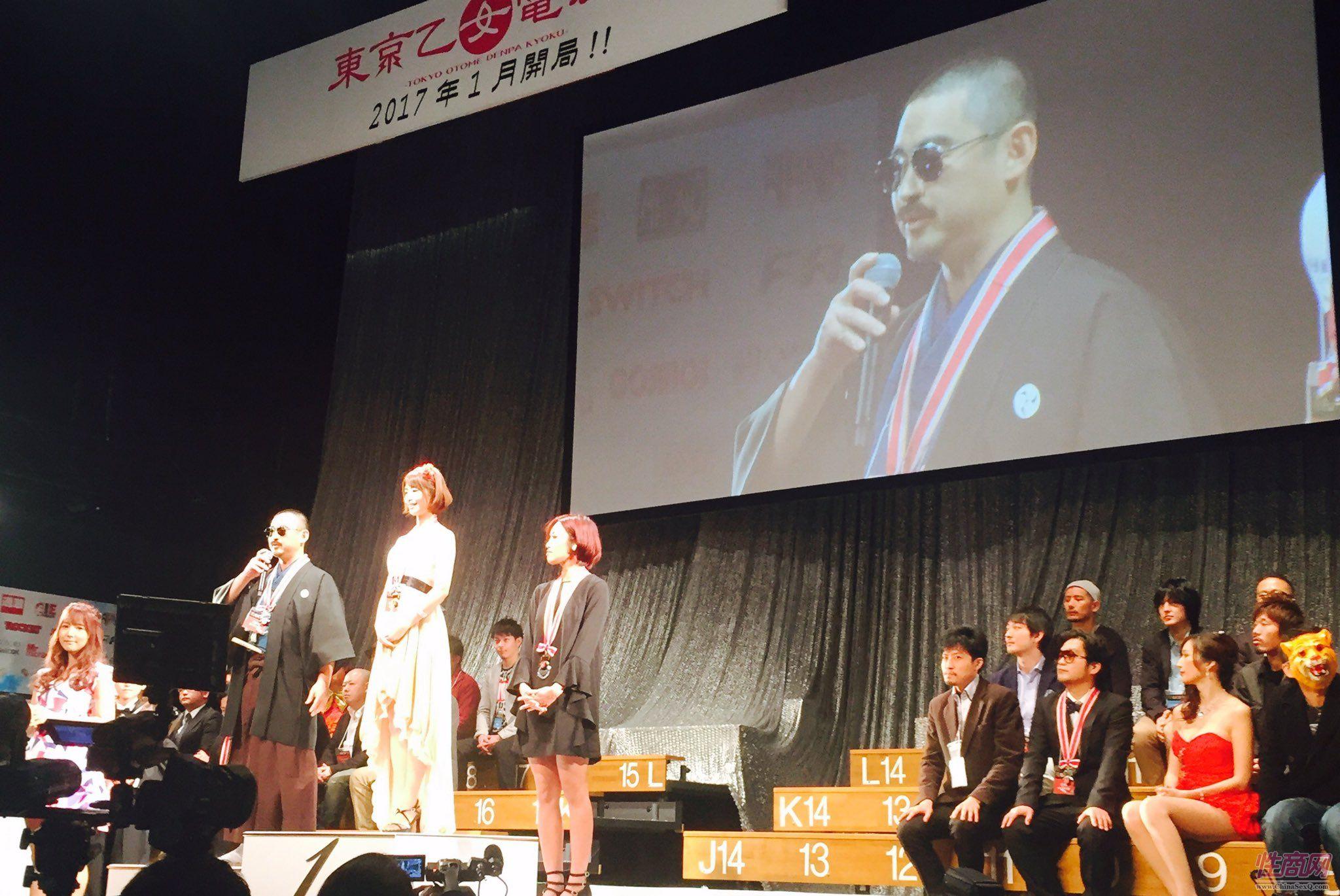 2016日本成人展JapanAdultExpo颁奖典礼2图片23