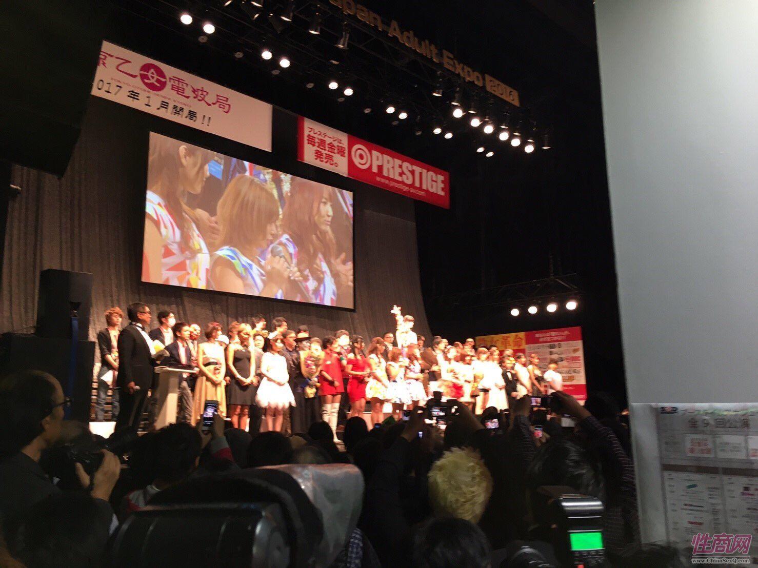 2016日本成人展JapanAdultExpo颁奖典礼2图片28