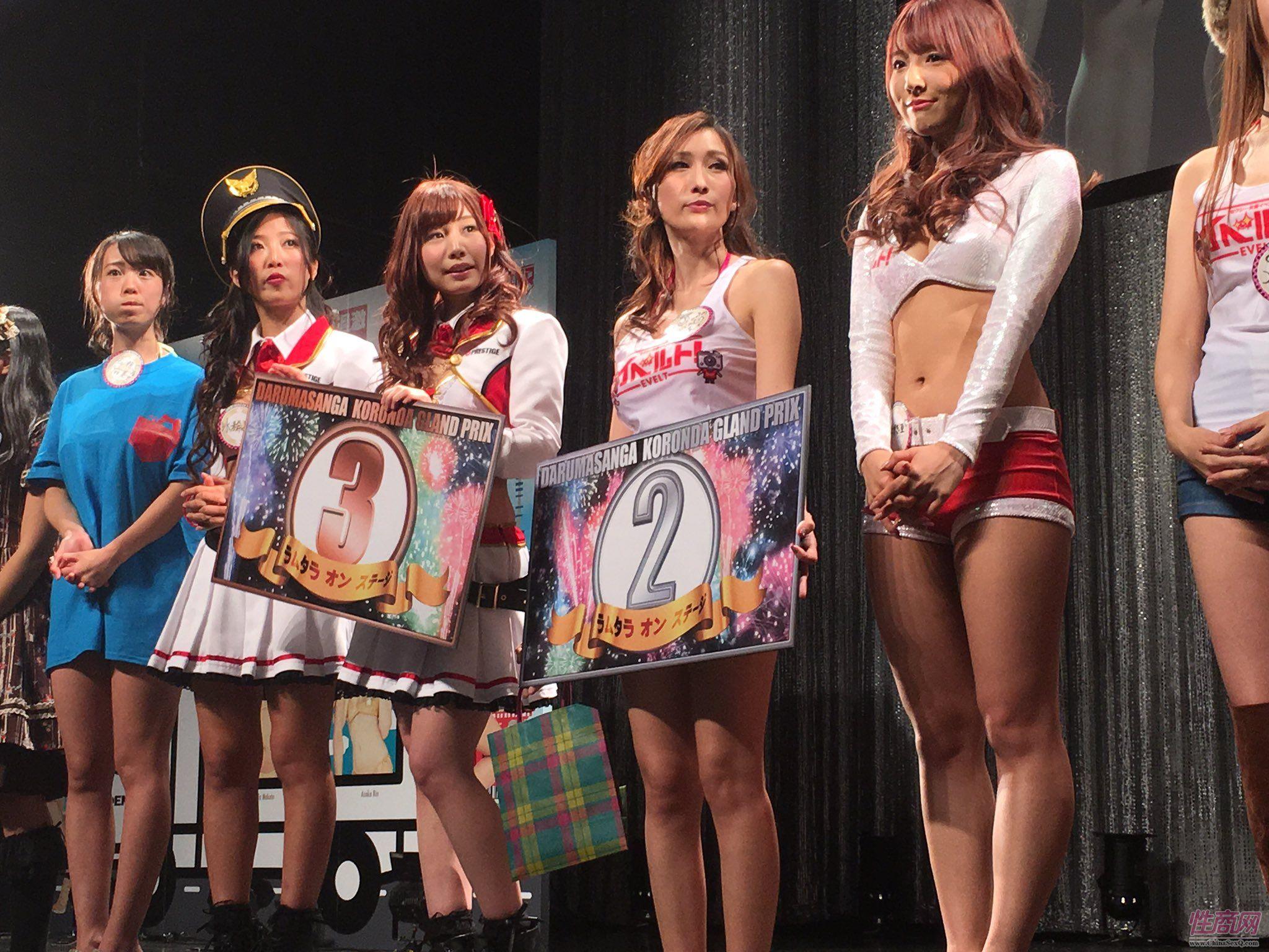 2016日本成人展JapanAdultExpo颁奖典礼2图片35