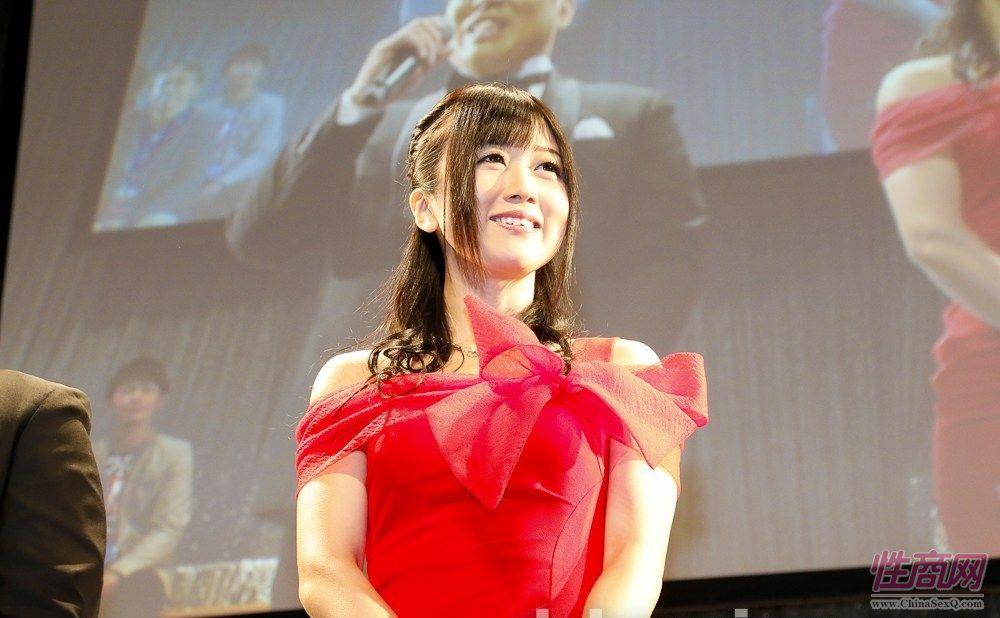 2016日本成人展JapanAdultExpo颁奖典礼2图片42