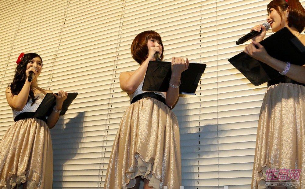 2016日本成人展JapanAdultExpo颁奖典礼2图片41