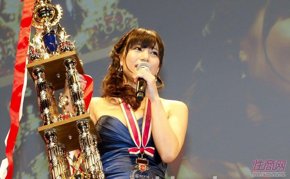 2016日本成人展JapanAdultExpo颁奖典礼1图片43