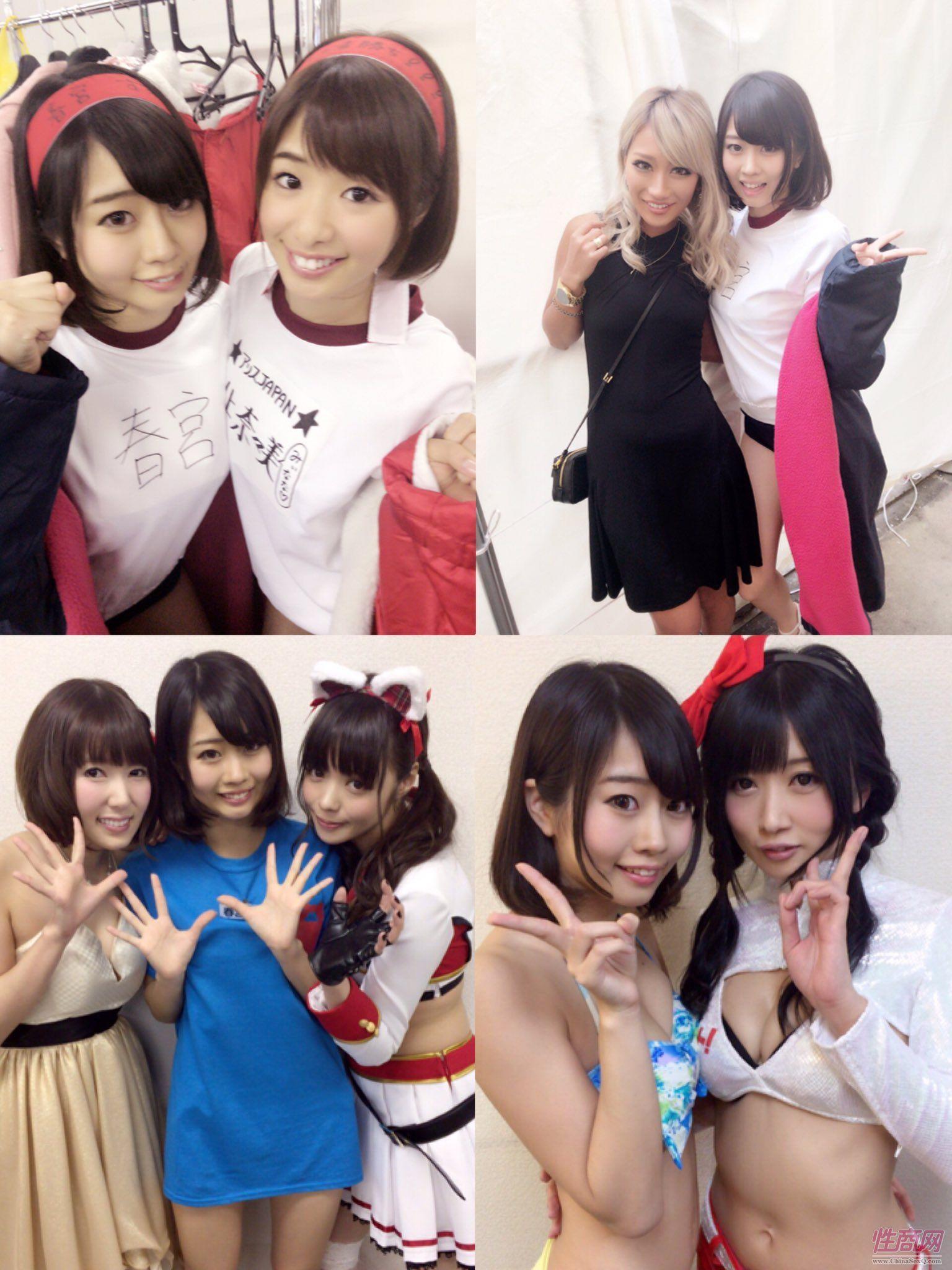2016日本成人展JapanAdultExpo展会现场2图片31