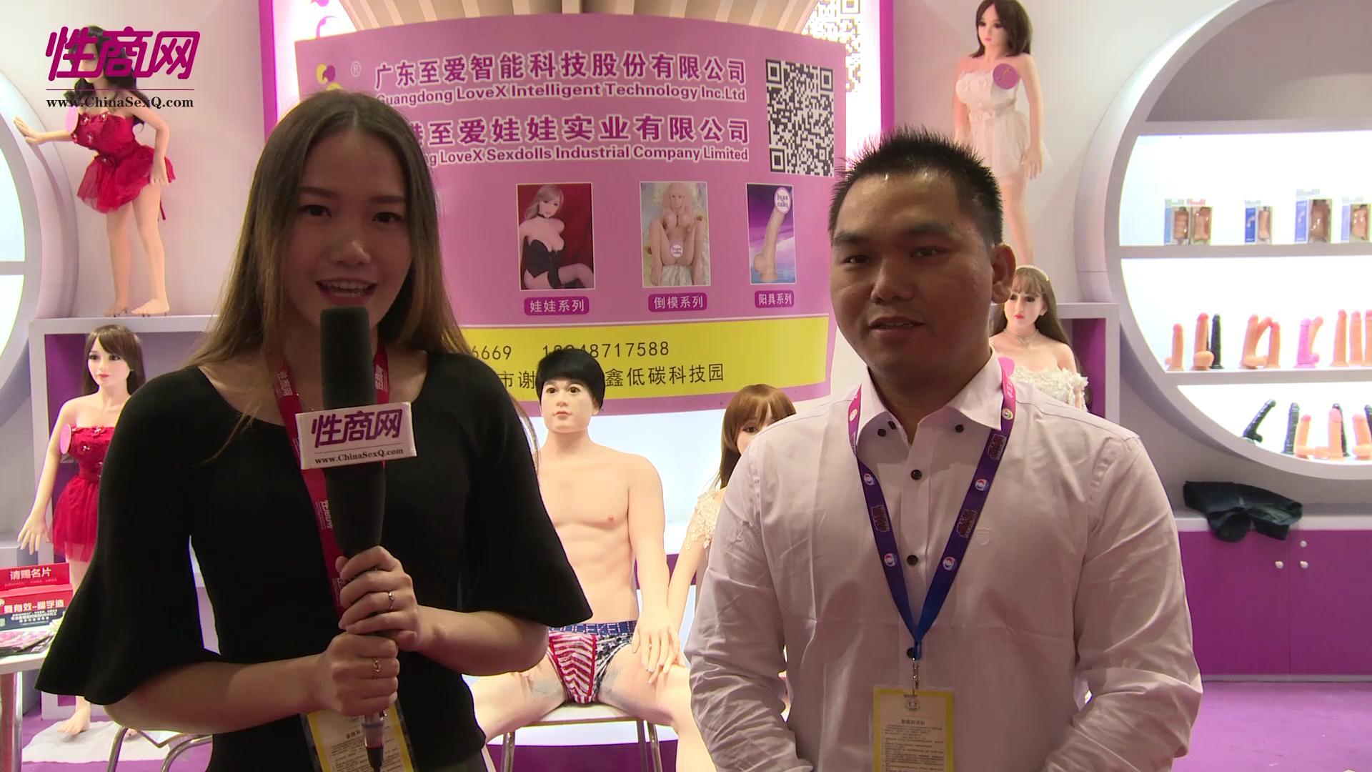 广州至爱人体娃娃接受性商网美女记者采访-2016广州性文化节性商专访图片1