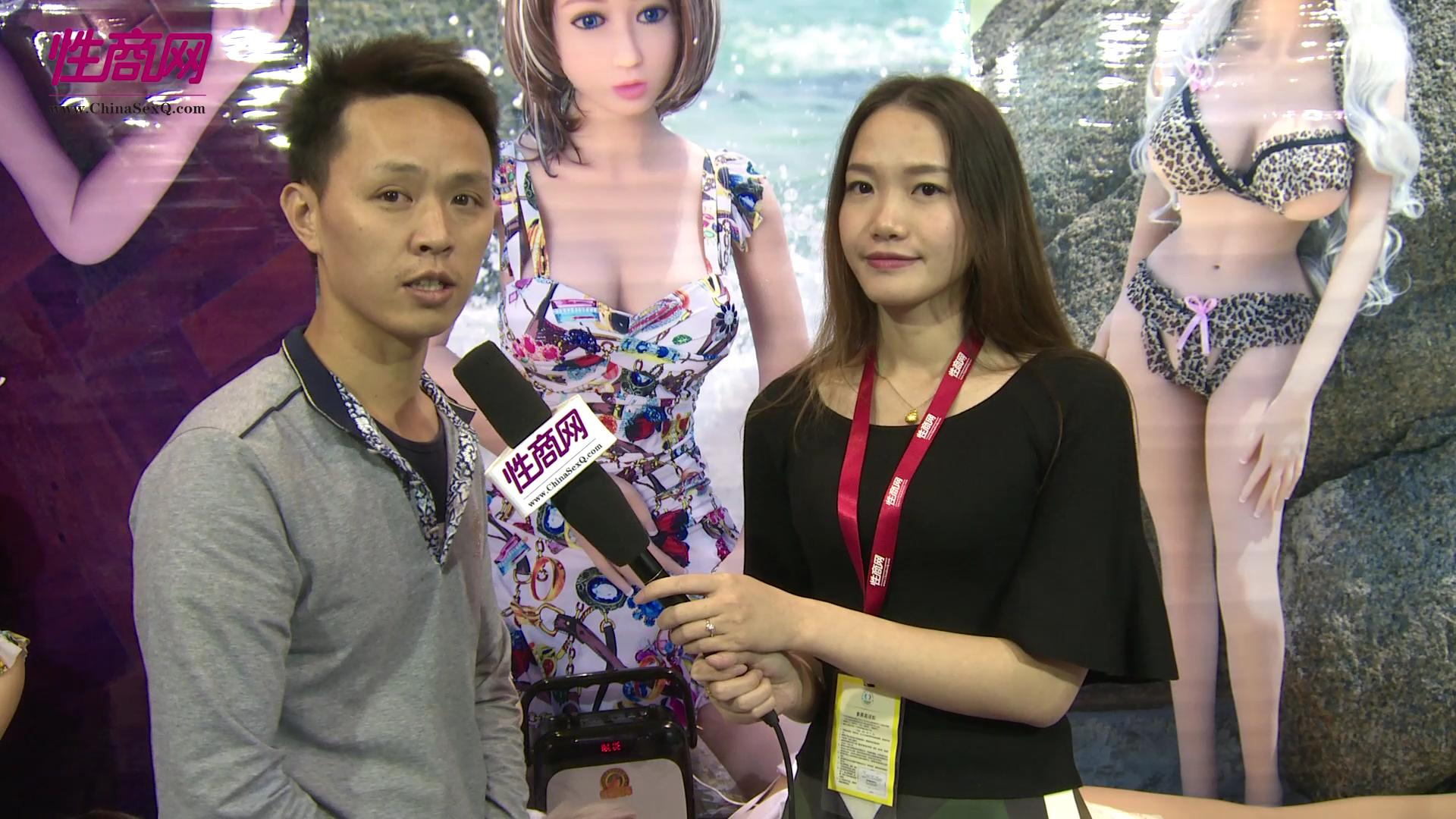 广州生益人体娃娃视频采访――2016广州性文化节性商专访图片1