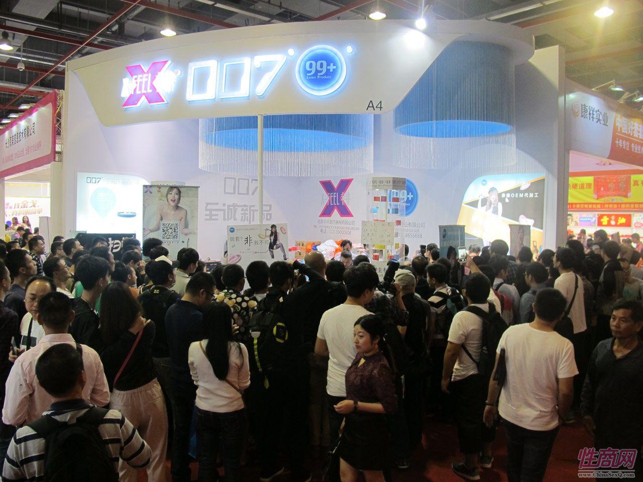 北京非非携新款007安全套参展广州性文化节图片2