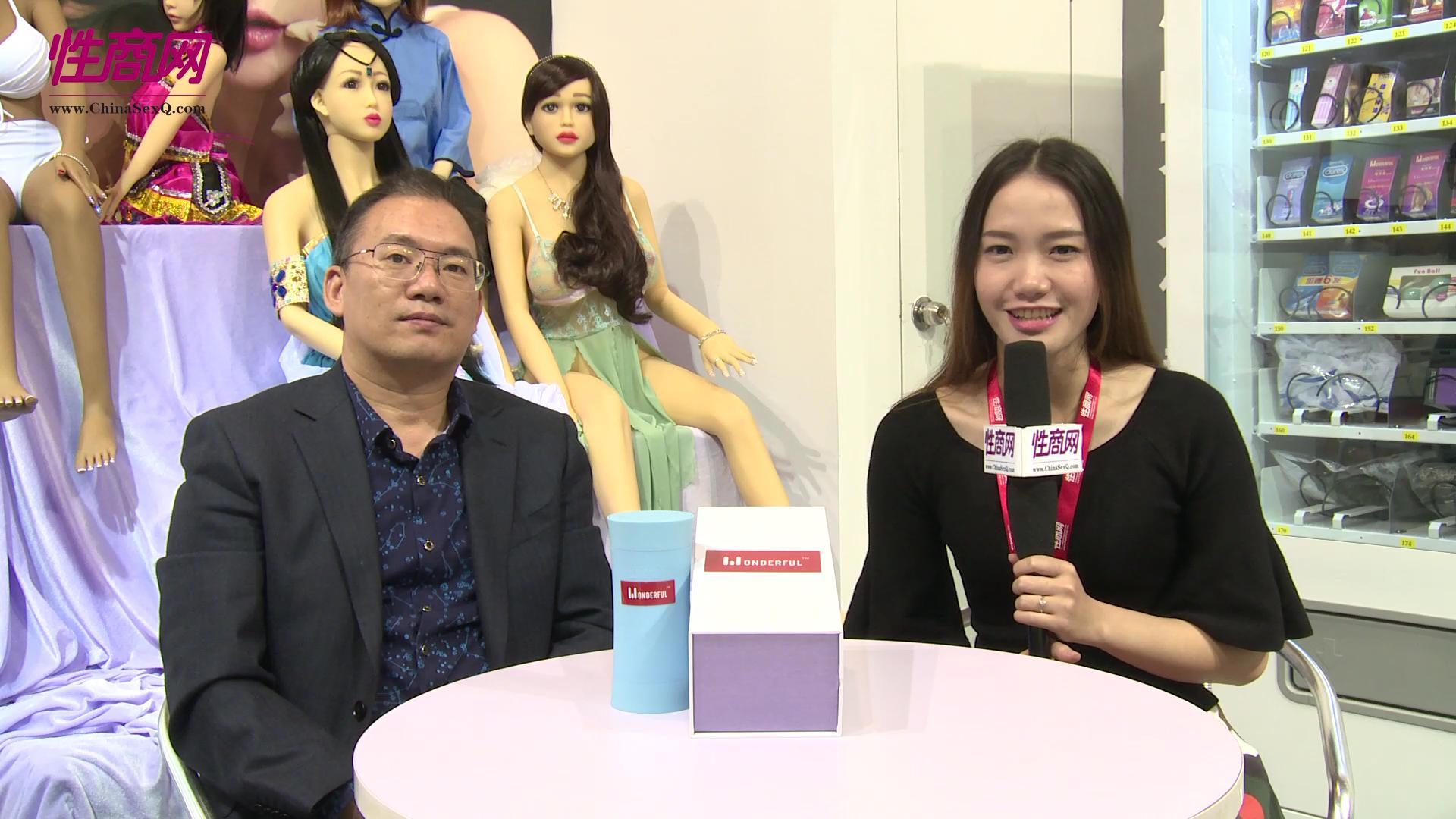 万得福(玩の疯)成人用品加盟视频采访――2016广州性文化节性商专访图片1