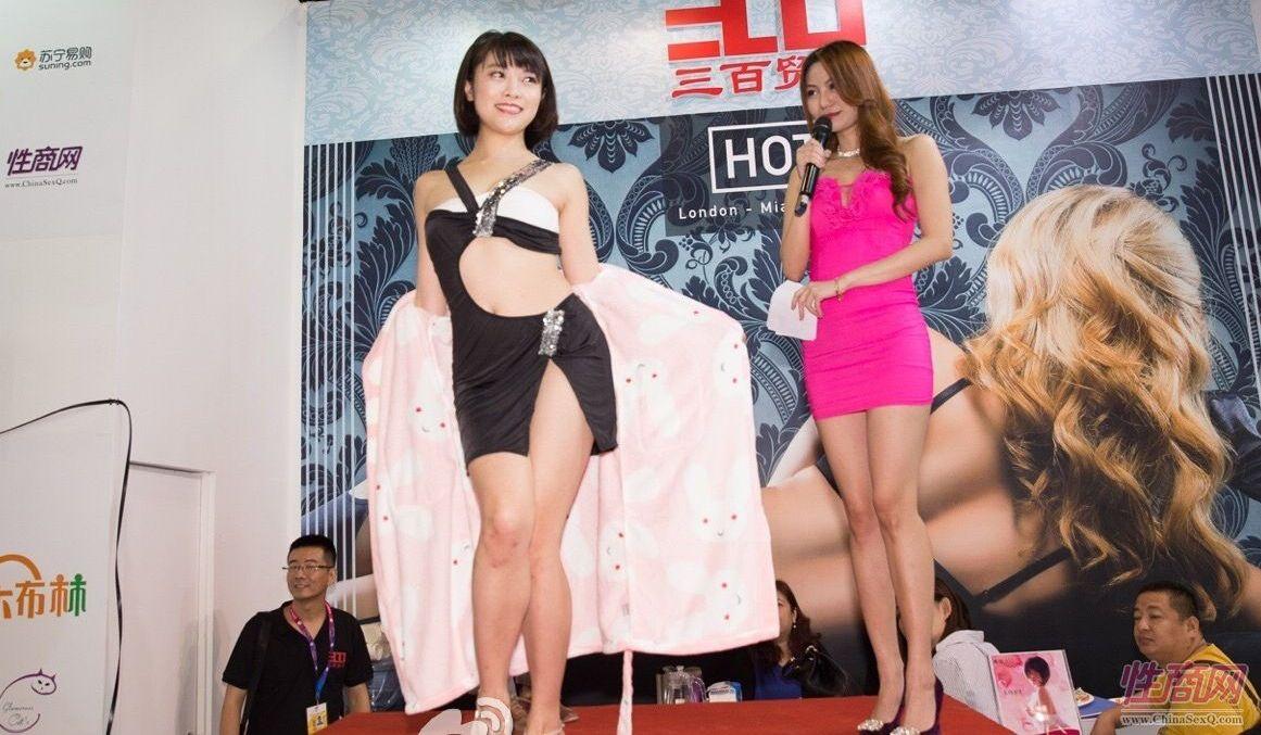 性商网美女记者带您看2016广州性文化节图片1