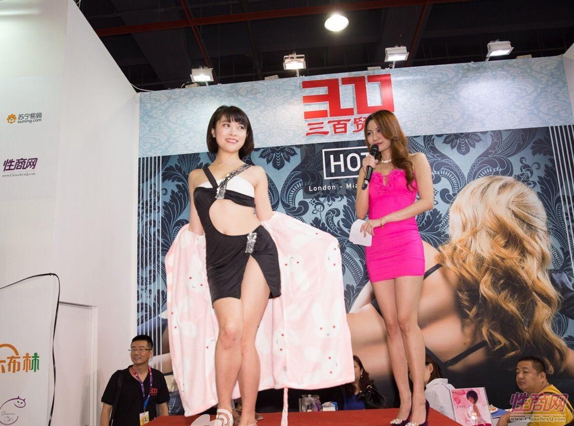 德国HOT&三百贸易专访――2016广州性文化节性商专访图片3