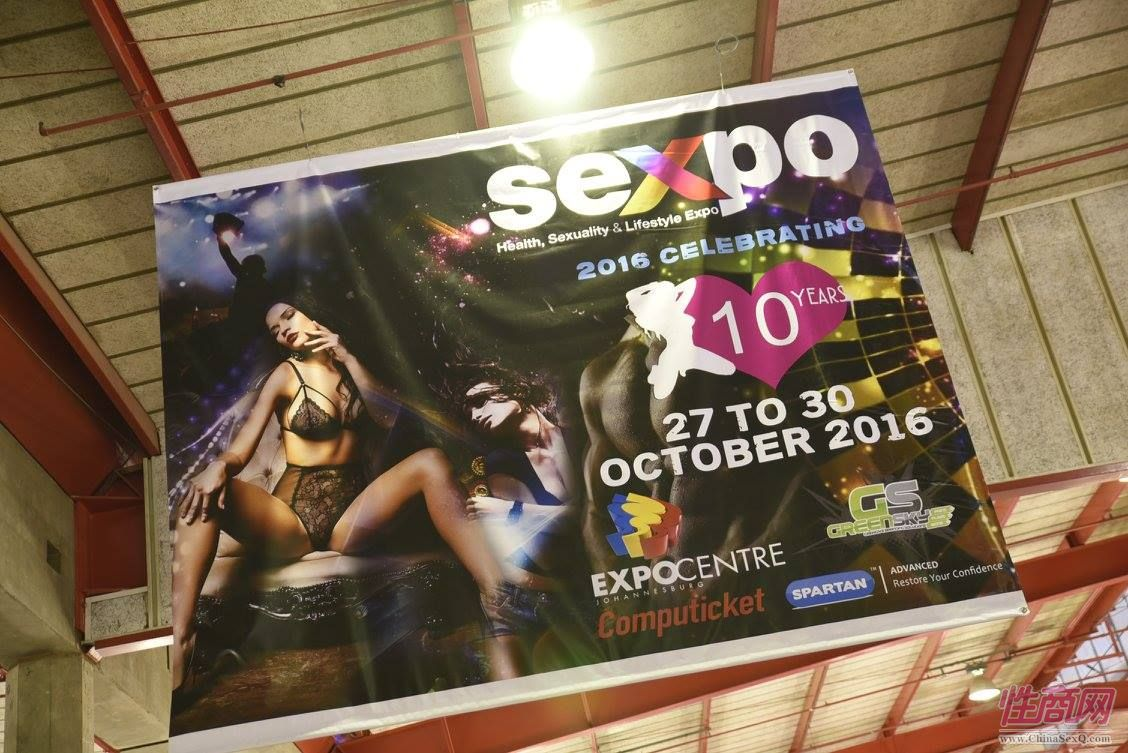 2016南非约翰内斯堡成人展SEXPO展会现场图片15