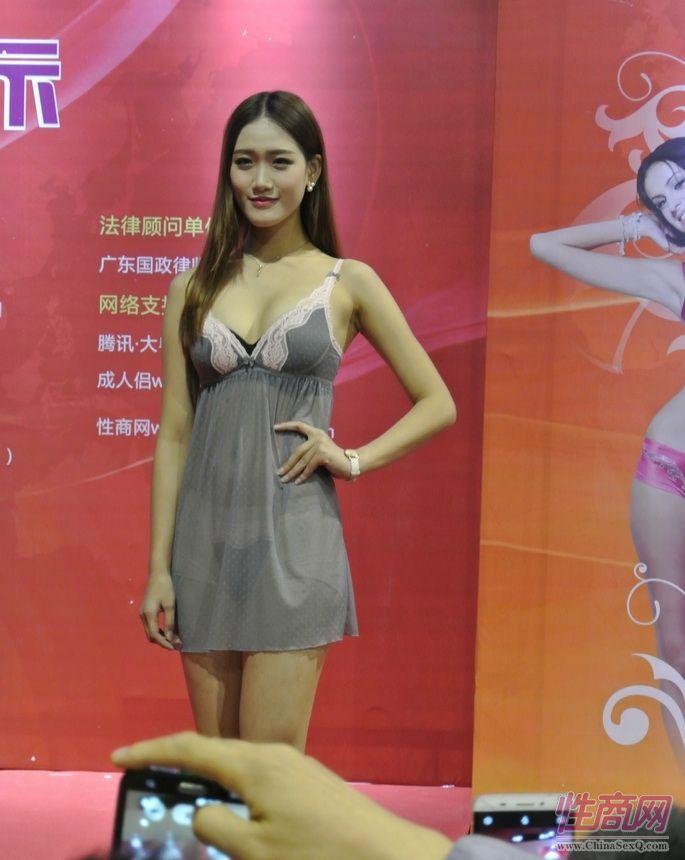 2016第十八届广州性文化节--情趣内衣秀图片40