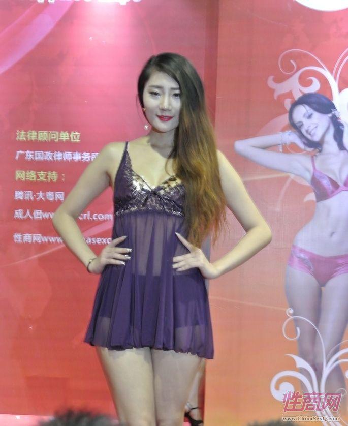 2016第十八届广州性文化节--情趣内衣秀图片41