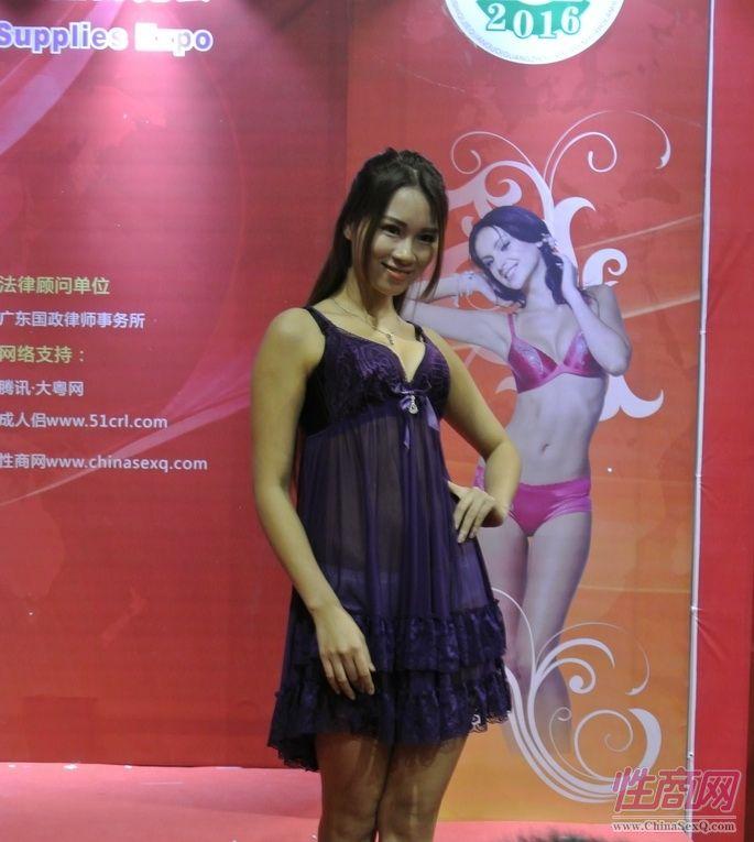 2016第十八届广州性文化节--情趣内衣秀图片43